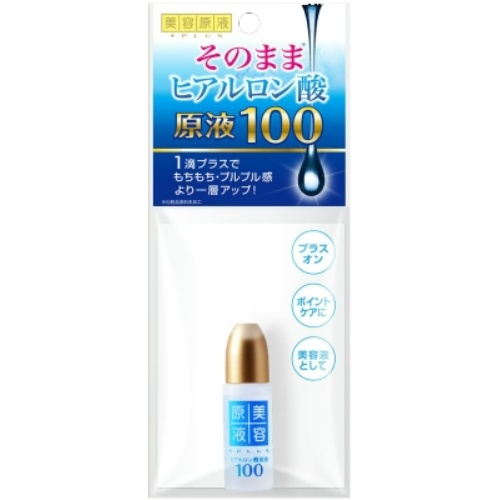 美容原液 ヒアルロン酸 原液100 Sサイズ 10ml ×96個セット