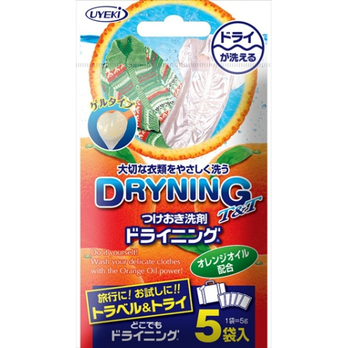 UYEKI ドライニング T&T 5g ×5袋入 ×200個セット