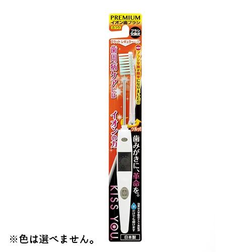 フクバデンタル キスユー フラットレギュラー 本体 ふつう 1本 ×120個セット ※色は選べません。 【水だけで使える】