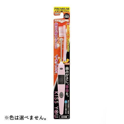 フクバデンタル キスユー フラットレギュラー 本体 かため 1本 ×120個セット ※色は選べません。 【水だけで使える】