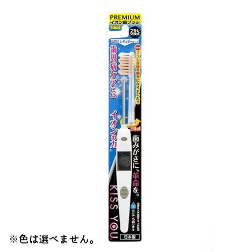 フクバデンタル キスユー 山切レギュラー 本体 ふつう 1本 ×120個セット ※色は選べません。 【水だけで使える】