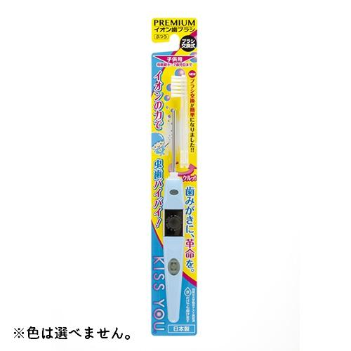 フクバデンタル キスユー 子供用 本体 ふつう 1本 ×120個セット ※色は選べません。 【子供の歯のケア】