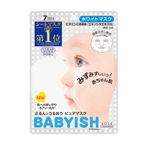 コーセーコスメポート ×48個セット クリアターン ベイビッシュホワイトマスク 7回分 クリアターン ×48個セット, お宝屋:fb173bf1 --- officewill.xsrv.jp