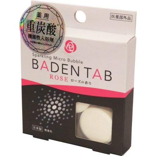 紀陽除虫菊 薬用重炭酸 機能性入浴剤 BADEN TAB ローズの香り 5錠入 ×144個セット