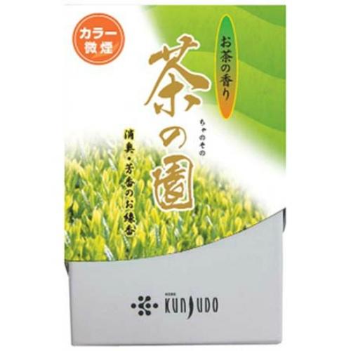 【送料込】 薫寿堂 茶の園 ミニ 35g ×288個セット