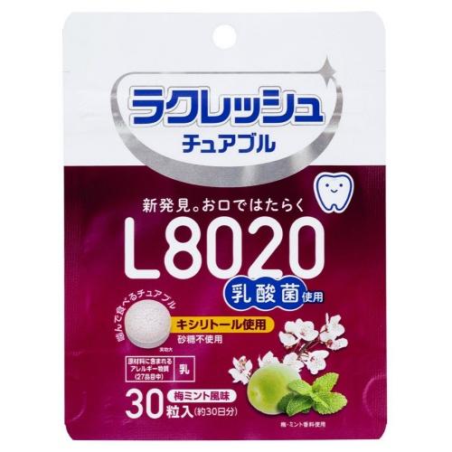 ジェクス L8020 乳酸菌 ラクレッシュチュアブル 梅ミント風味 30粒入 ×60個セット