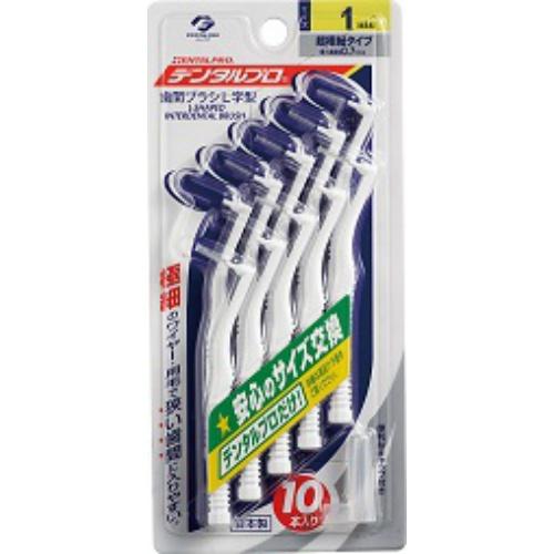 デンタルプロ 歯間ブラシ L字型 サイズ1 SSSサイズ ×120個セット 【歯垢を落とす】