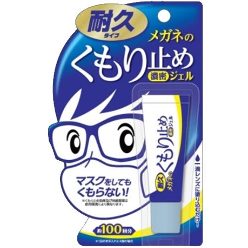 ソフト99 メガネのくもり止め 濃密ジェル 10g ×50個セット