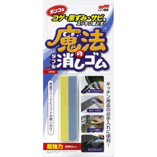 【まとめ買い】ソフト99 魔法のダブル消しゴム 70g ×50個セット