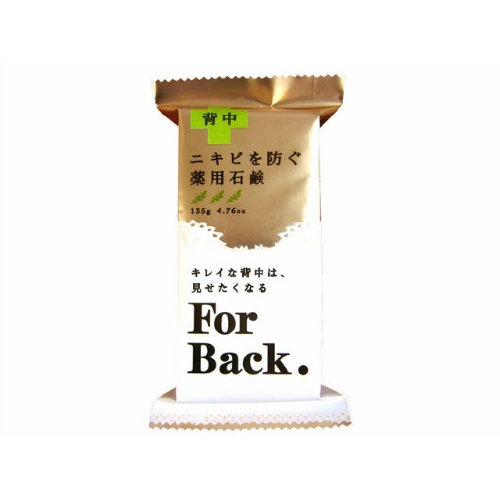 SALE 医薬部外品 4976631894225 送料無料 配送おまかせ ペリカン 薬用石鹸 135g ForBack ハーバル 1個 シトラスの香り 正規品