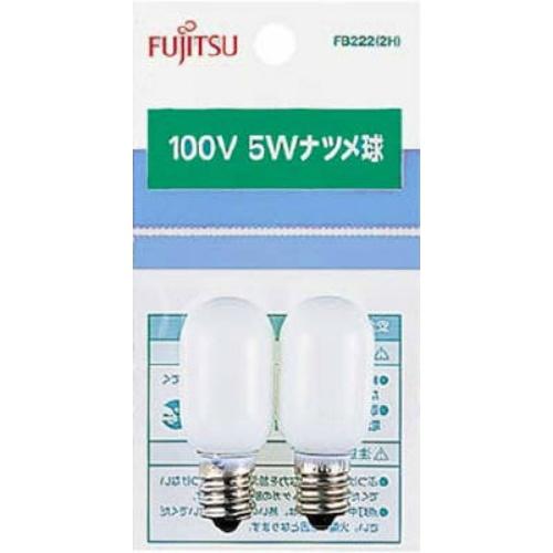 【送料込】 FDK FUJITSU 富士通 ナツメ球 100V5W FB222 2H ×500個セット