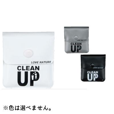 ライテック ソフト携帯灰皿 CLEAN UP ×600個セット ※色は選べません。