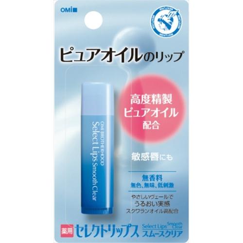 【送料込】 近江兄弟社 メンターム セレクトリップスN スムースクリア 5.3g ×200個セット