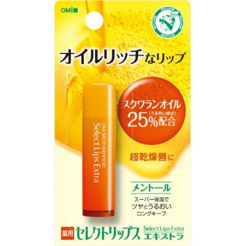 【送料込】 近江兄弟社 メンターム セレクトリップスN エキストラ 5.1g ×200個セット