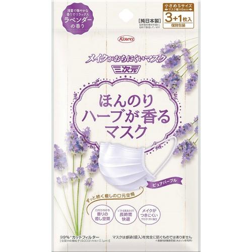 興和新薬 ほんのりハーブが香るマスク ラベンダーの香り 3枚+1枚入 ×200個セット