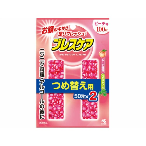 詰替え100粒入 【口臭予防】 ×48個セット 小林製薬 ブレスケアピーチ