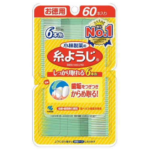 60本入 ×48個セット 糸ようじ 小林製薬 【歯垢を落とす】