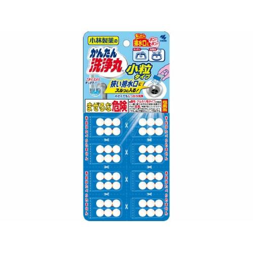 【まとめ買い】小林製薬 かんたん洗浄丸 小粒タイプ 8包入 ×72個セット