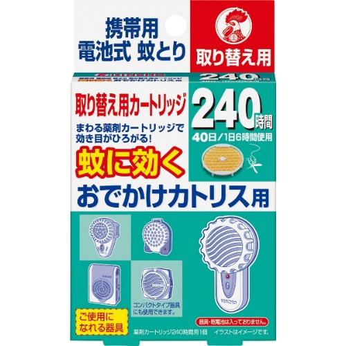 【まとめ買い】大日本除虫菊・金鳥 おでかけカトリス用40日 取替えカートリッジ ×40個セット