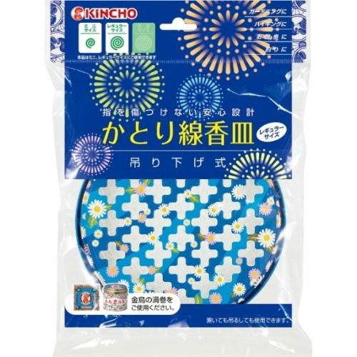 大日本除虫菊・金鳥 金鳥吊り下げ式かとり線香皿 ブルー ×30個セット