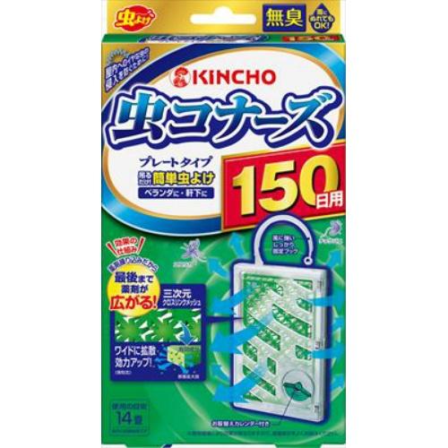 【送料込・まとめ買い×32個セット】大日本除虫菊・金鳥 虫コナーズ プレートタイプ 150日用 無臭 1個