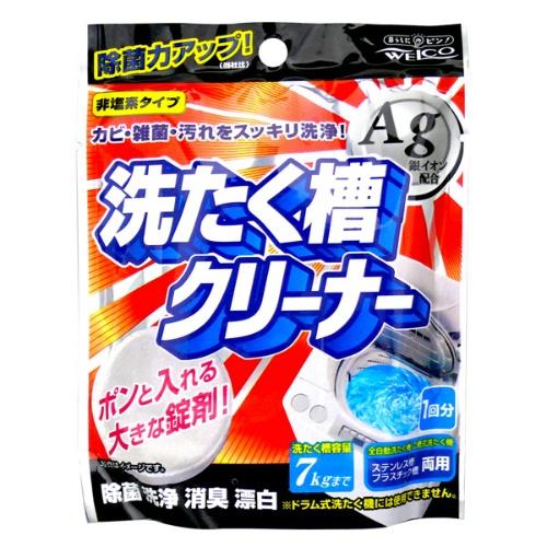 【まとめ買い】ウエ・ルコ 洗たく槽クリーナーAg 70g ×144個セット ※テレビで話題の過炭酸ナトリウム・酸素系漂白剤