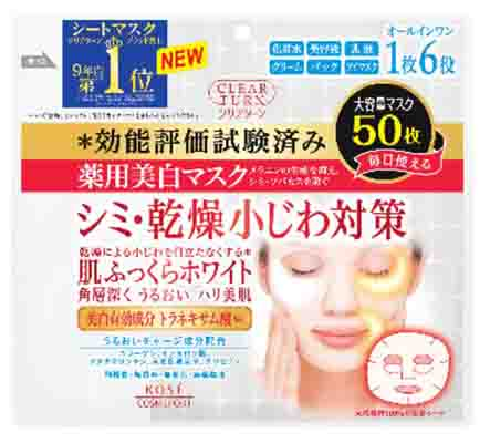 코세 클리어 턴 피부 포동포동 약용 미백피부 화이트 마스크 50장들이×12점 세트(합계 600장)(4971710383850)