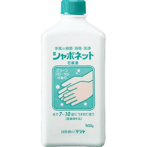 サラヤ シャボネット 石鹸液 500g ×24個セット