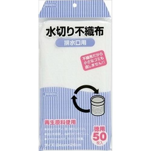 【送料込】 ジャパックス 水切り袋 KT-62 水切不織布 排水口用 50枚入 ×80個セット