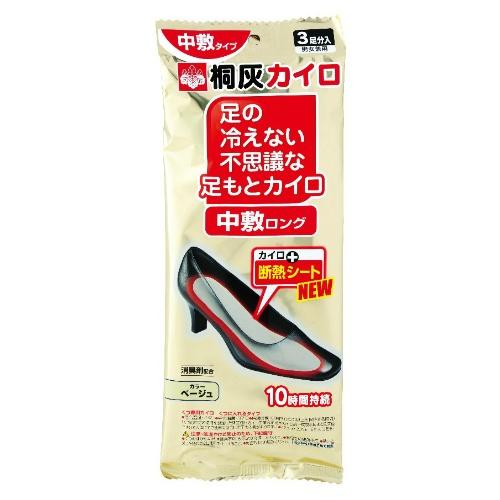 桐灰化学 不思議な足もとカイロ 中敷ロング ベージュ 3足入 ×60個セット