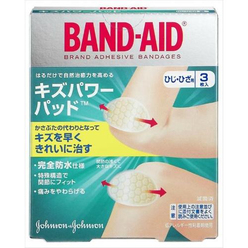 【まとめ買い】ジョンソン・エンド・ジョンソン バンドエイド キズパワーパッド ひじひざ保護用 3枚入 ×18個セット