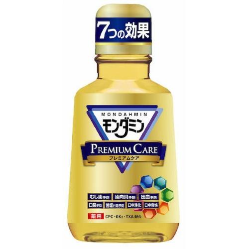 アース製薬 薬用モンダミン プレミアムケア ミニボトル 80ml ×48点セット 医薬部外品(マウスウォッシュ)