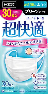 ユニ・チャーム 超快適マスク プリーツタイプ ふつうサイズ 30枚入 日本製 かぜ・花粉用 ×10個セット (衛生用品・日用品)