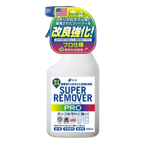 【送料込・まとめ買い×24個セット】 スーパーリムーバーPRO 本体 500ml 1個