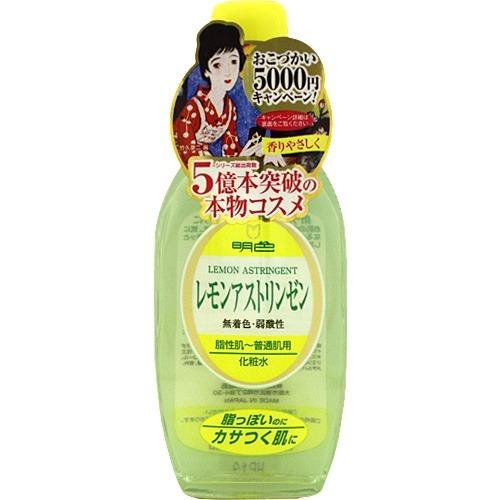 明色化粧品 レモンアストリンゼン 明色化粧品 170ml ×48個セット ×48個セット, おとどけストア:51a1a848 --- officewill.xsrv.jp