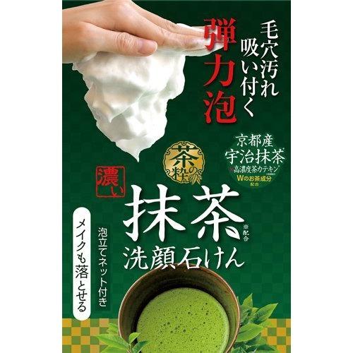 【送料込・まとめ買い×48個セット】 コスメテックスローランド 茶の粋 濃い洗顔石鹸M 100g 1個