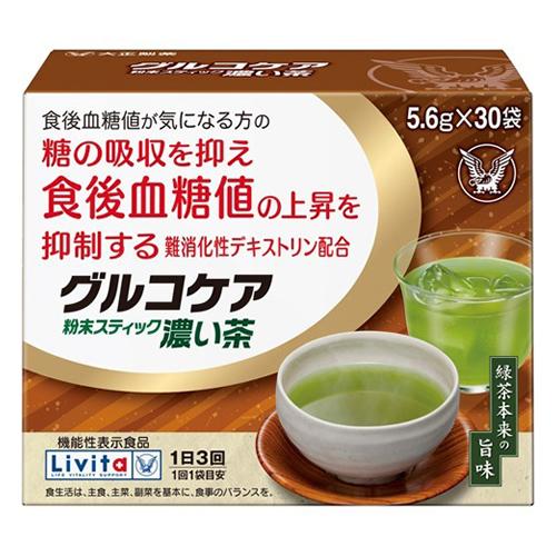 【送料無料・まとめ買い×6個セット】大正製薬 リビタ(Livita) グルコケア 粉末スティック 濃い茶 30袋入 1個