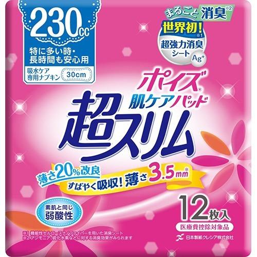 ポイズ 肌ケアパッド 超スリム 特に多い時・長時間も安心用 12枚入 尿モレ・吸水ケア ×24個セット