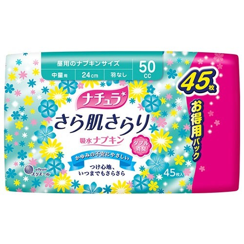 大王製紙 ナチュラ さら肌 さらり吸水ナプキン 中量用 45枚入 ×15個セット