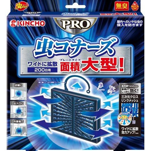 【送料込】 大日本除虫菊・金鳥 虫コナーズPRO プレートタイプ 200日用 ×20個セット