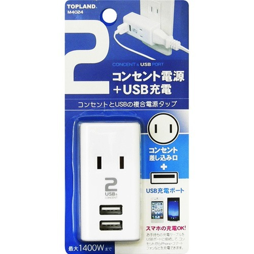 コンセントタップ+USBポート搭載の複合型タップ 4936960108677 送料込 USBスマートタップ1A トップランド 値下げ 1個 定価の67%OFF