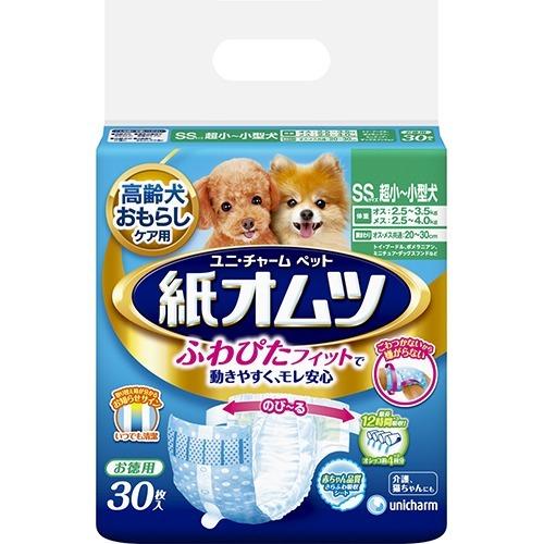 ユニ・チャーム ペット用紙オムツ SSサイズ 30枚入 1個