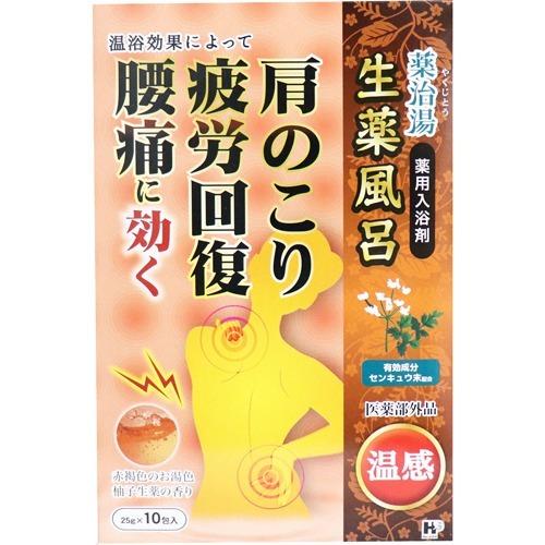 【送料込・まとめ買い×24個セット】 薬治湯 温感 柚子生薬 薬用入浴剤 10包入 1個