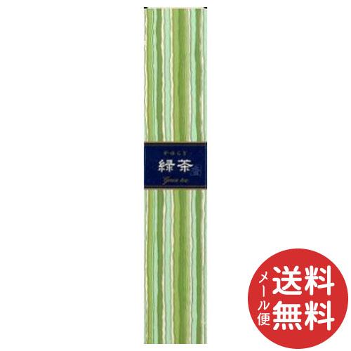 清涼でなめらかな緑茶の香りです 4902125384538 メール便送料無料 お香 インセンス かゆらぎ スティック ●手数料無料!! 蔵 1個 40本入 緑茶