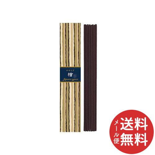 清々しい心くつろぐ檜の香りです 日本正規代理店品 4902125384590 メール便送料無料 お香 インセンス スティック かゆらぎ 40本入 1個 往復送料無料 檜