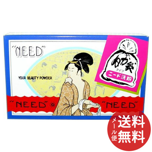 明治発売の超ロングセラー 発売以来 日本女性の素肌をなめらかに磨き上げてきました 4904546000011 並行輸入品 メール便送料無料 ニード 81G 布袋入洗い粉 洗顔 1個 昔なつかしいぬか袋タイプの布袋入洗粉 [宅送] パウダー