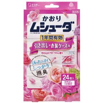 かおりムシューダ 1年間有効 防虫剤 引き出し・衣装ケース用 24個入 やわらかフローラルの香り ×20個セット
