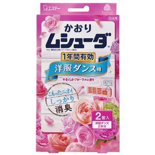 かおりムシューダ 1年間有効 防虫剤 洋服ダンス用 2個入 やわらかフローラルの香り ×20個セット