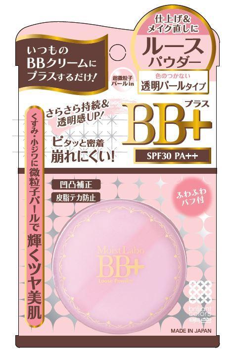 明色化粧品 モイストラボ BB+ ルースパウダー 透明パール ×48個セット