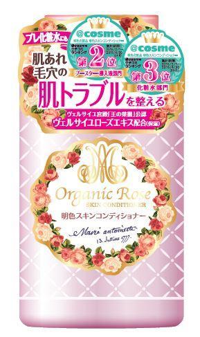 明色化粧品 明色オーガニックローズ 明色化粧品 200ml スキンコンディショナー 200ml ×48個セット, くらしにふぃっと:bb3c89b3 --- officewill.xsrv.jp